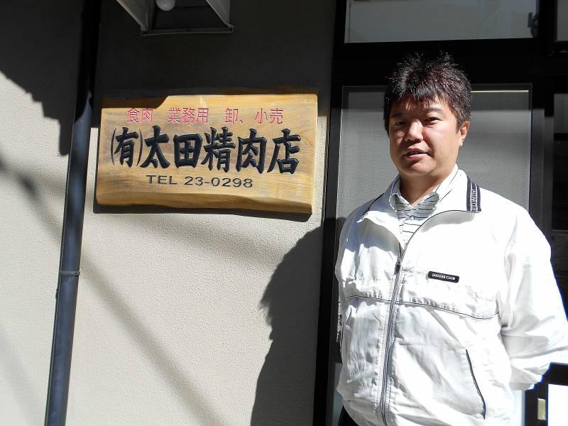 ジビエを扱う精肉店が 熱川温泉にはあるんです!