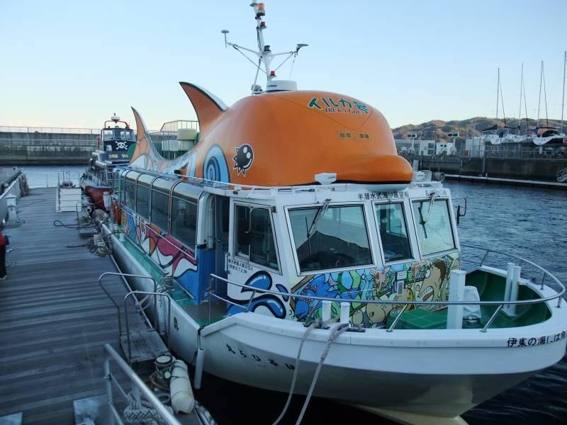 少し高いけど 子供は満足する遊覧船(伊東市)