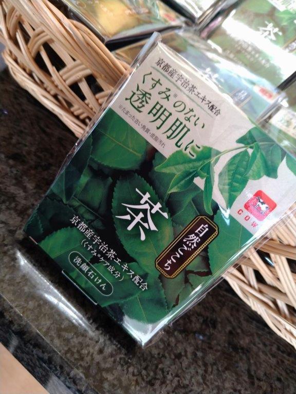 京都産宇治茶エキス配合の洗顔石鹸サンプル配布中